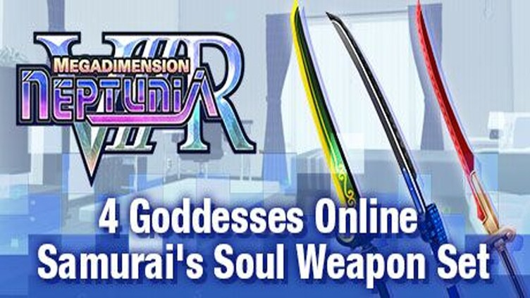 Megadimension Neptunia VIIR - 4 Goddesses Online Samurai's Soul Weapon Set фото