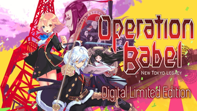 Operation Abyss/Babel: New Tokyo Legacy Digital Limited Edition фото