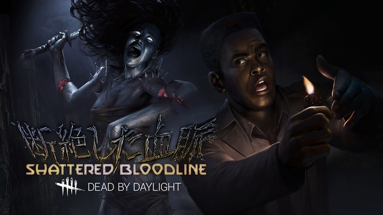 Dead by Daylight - Shattered Bloodline Chapter фото