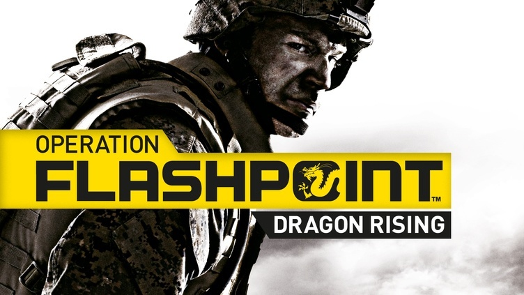 Operation Flashpoint: Dragon Rising фото