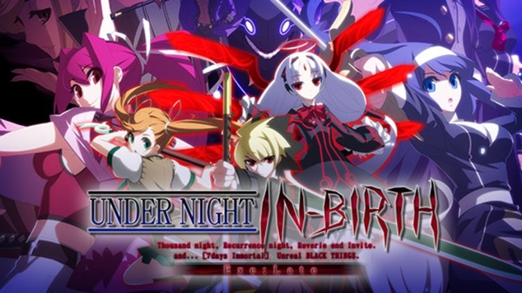 UNDER NIGHT IN-BIRTH Exe:Late фото