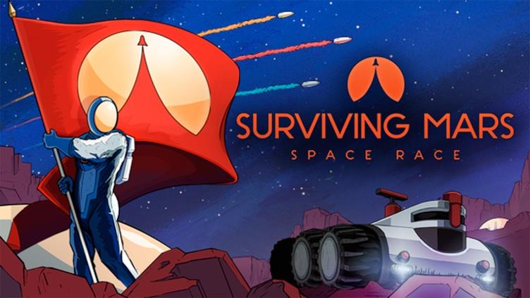 Surviving Mars: Space Race фото