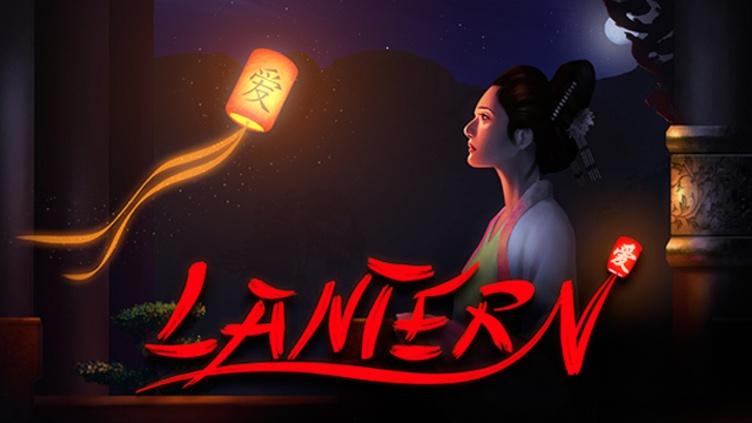 Lantern фото