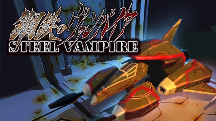 Steel Vampire / 鋼鉄のヴァンパイア фото