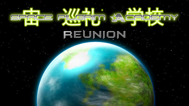 Space Pilgrim Academy: Reunion фото