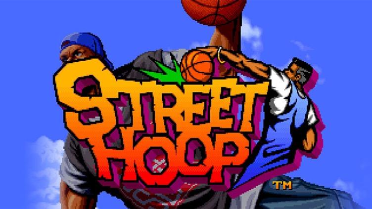 Street Hoop фото