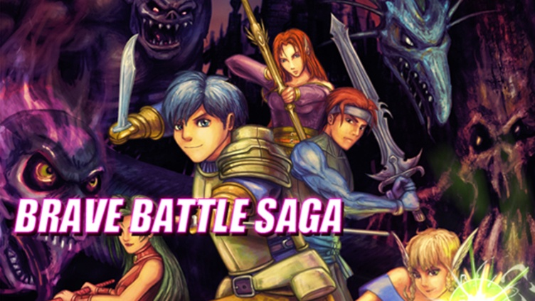 Brave Battle Saga - The Legend of The Magic Warrior фото