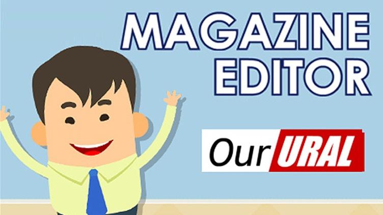 Magazine Editor фото